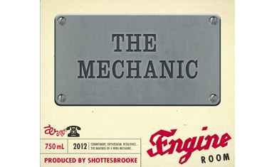 Engine Room The Mechanic Shiraz 2012